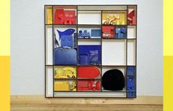 Film über Piet Mondrian aus der 'Sendung mit dem Elefanten'.; Rechte: WDR