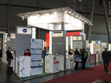 CeBIT Messestand; Rechte:  wdr Castellana