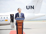 Ban Ki-moon na aerodromu u Pri&amp;#353;tini; Rechte: WDR