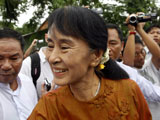 Aung San Suu Kyi; dpa / picture alliance